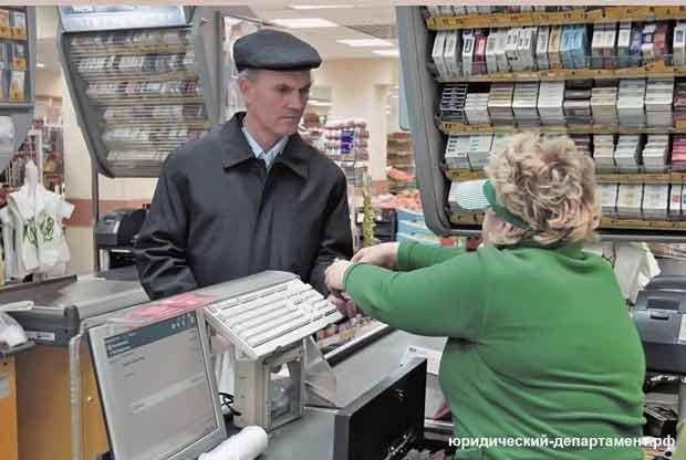 Как купить товар, если у продавца нет сдачи