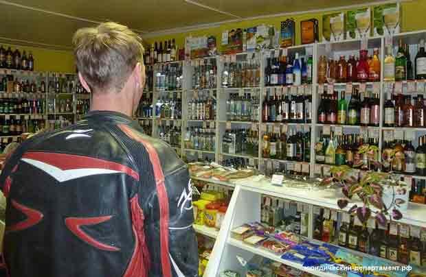 Что делать, если вы случайно разбили бутылку (банку) в магазине