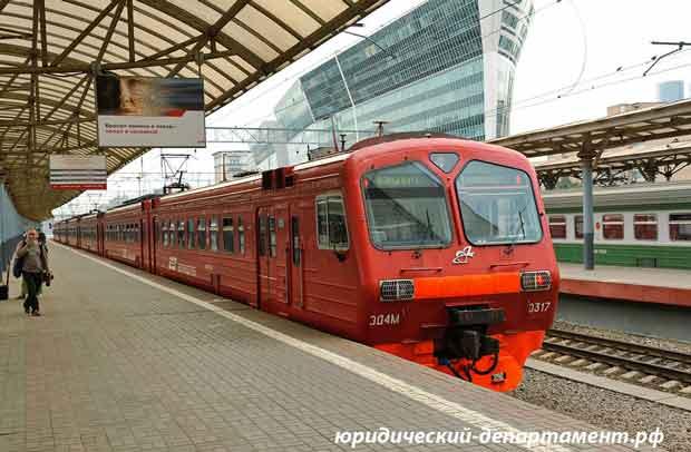 Аэроэкспресс до Внуково на Киевском вокзале Москвы