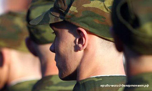 Военный, защита прав, призывник