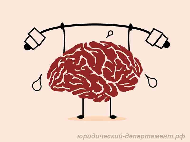 мозг, психиатр
