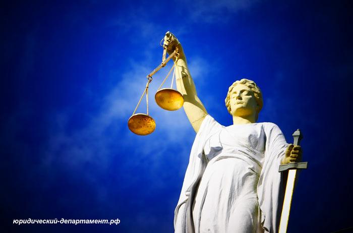 суд, фемида, юрист
