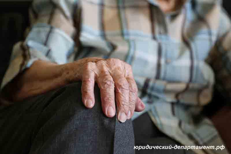 рука, пенсионер, бабушка, дедушка