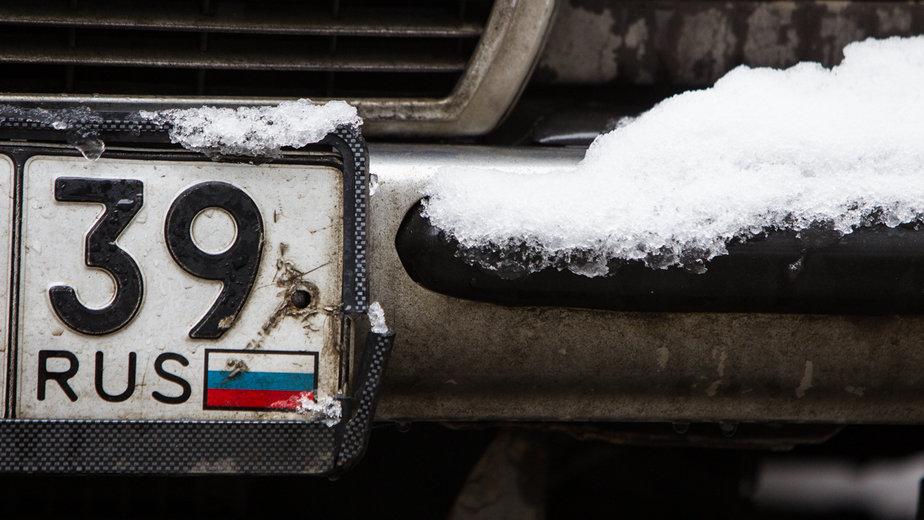Что делать, если у вашей машины обнаружился двойник с поддельными номерами