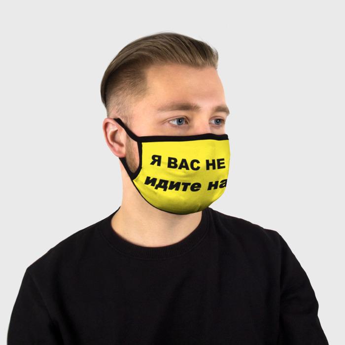маска, вирус